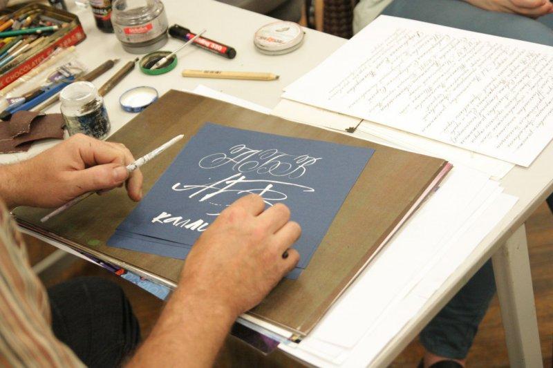 Открытие выставки конкурса каллиграфии «Ять»