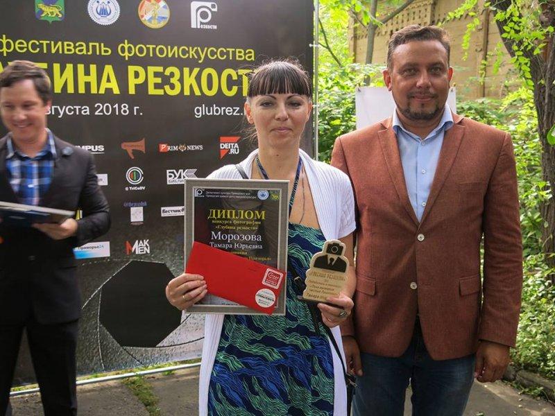 Краевой фестиваль фотоискусства «Глубина резкости» (ПРОГРАММА)
