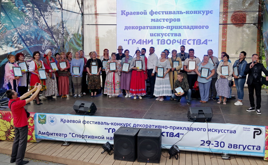 "Итоги ""Грани творчества"""