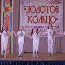 Мы поддерживаем Приморские коллективы !