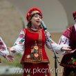 Фестиваль «Лето на Русском-2015»