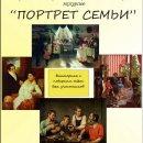 """серия экскурсий  """"Искусство"""" и """"Народное творчество"""""""
