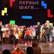 """Итоги конкурса """"ПЕРВЫЕ ШАГИ..."""" 2015 г."""