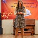 Фото победителей конкурса «Моя любовь – моя Россия».