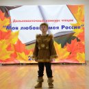 """Фото отчет """"Моя любовь, моя Россия"""" 2016г."""