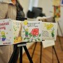 Выставка конкурса каллиграфии «Ять» открылась во Владивостоке