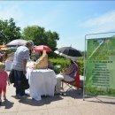 Фестиваль «Экологически чистое творчество», постскриптум