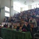 Итоги конференции