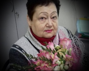 Ушла из жизни  Зоя Владимировна Исакова…